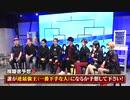 ボンちゃん/Bonchan【ストV逆最強王?】歌広場 淳「最強のエアー」#4