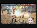 【ソウルキャリバー6】ロングソード&銃剣で遊ぶランクマッチ