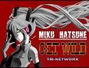 初音ミク 「Get Wild」 (修正ver) thumbnail