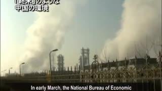 終末世界 中国