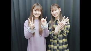 吉岡茉祐と山下七海のことだま☆パンケーキ 第18回 2019年12月26日放送