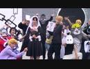 【京大学祭】かぐや様は踊らせたい~オタクたちのニコニコダンステラミックス~【令和最初】 2/4