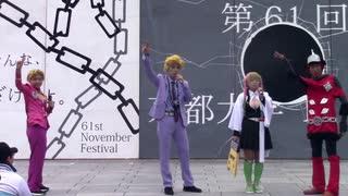 【京大学祭】かぐや様は踊らせたい~オタクたちのニコニコダンステラミックス~【令和最初】 3/4