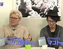 パチテレ!情報プラス HYPER #102【無料サンプル】