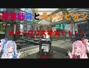 【Apex Legends】琴葉姉妹とチャンピオン#12 「メリークリスマス!!!!」【VOICEROID実況】