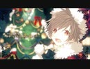 ベリーメリークリスマス / cover【Ete】