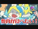 【鏡音リン、鏡音レン】欲望解放24時【ガルナ/オワタP】