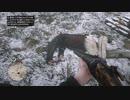 Red Dead Redemption 2 レッド・デッド・リデンプション 2 オンライン クリップス殺害 「ダブルバレルショットガン」