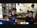 【YTL】うんこちゃん×トパチャリメンバー『スト5 チーム練習』1/4【2019/11/26】