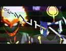 【Fate/MMD】アシュヴァッターマンとアスクレピオスで『アンハッピーリフレイン』