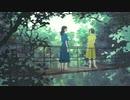 Sister/000 [Music Video]