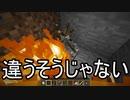 【Minecraft】ありきたりな技術時代#02【SevTech: Ages】【ゆっくり実況】