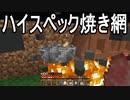 【Minecraft】ありきたりな技術時代#04【SevTech: Ages】【ゆっくり実況】