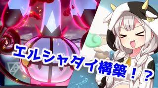 【ポケモン剣盾】初心者でも頑張る きずあかランクマッチ!【VOICEROID実況】