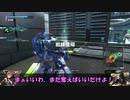 ロジっ子!PS4版ボーダーブレイクその49【真・装甲超鬼神EVE】