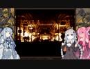 「VOICEROID実況」コトノハミッション8機目「FRONT MISSION 1st」