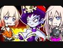 【CeVIO実況】シャンテぃありあ2 最終回【Shantae: Risky's Revenge】