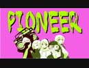 【VOCARAP】Pioneer feat.Torero【ボカロとラップしてみた】