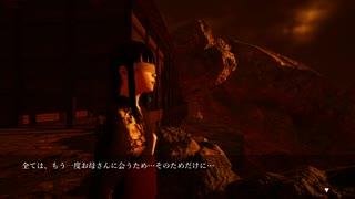 【ホラー実況】シャドーコリドー#30【Shadow Corridor】