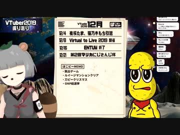 夜桜たま 46000円