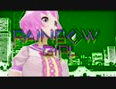 【歌ってみた】Rainbow Girl-オリジナルMV【天使リリエル】