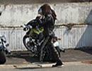 【無料】島田秀平の心霊フォトグラ怖(4)霊能者 クレオパトラ美月