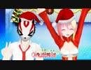 Nero Wish You A Merry Christmas! UMU! ~MMD Padoru padoru~