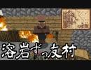 【Minecraft】ありきたりな技術時代#08【SevTech: Ages】【ゆっくり実況】