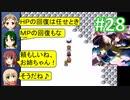 sakiquest2 #28:咲RPGを「咲-saki-」好きが阿知賀編の話をしながらゆっくり実況(初見プレイ)