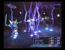 【真・女神転生III NOCTURNE クロニクル】HARDシジマ実況プレイ153