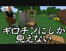 【Minecraft】ありきたりな技術時代#10【SevTech: Ages】【ゆっくり実況】