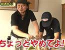 嵐・梅屋のスロッターズ☆ジャーニー #485
