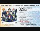THE IDOLM@STER SideM 5th ANNIVERSARY DISC 02 試聴動画