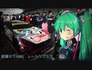 レーシングミク公式テーマ曲/トラクションコントロール!