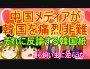 ゆっくり雑談 141回目(2019/12/29)