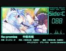 【2019年版】エロゲソングショートメドレー120曲【Side-C】