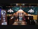 冬の越後湯沢① 越後湯沢駅(ぽんしゅ館)