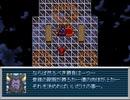 【VIPRPG】 ファイアⅠが魔王把握 後半