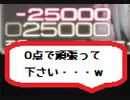 【FF14 実況】あ~く式麻雀 闘牌記録01