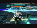電脳戦機バーチャロン マスターピース テムJ ダッシュキャンセル練習