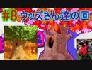 【四人実況】15年来の友人4人で星のカービィスターアライズ part8
