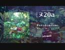 【C97】Lampcat / Nekobserver【XFD】
