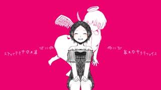 【真夜中に】IMAWANOKIWA / 零時-れいじ-【歌ってみた】