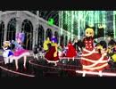 【第11回東方ニコ童祭Exあとのまつり】幻想郷のみんなでshake it!