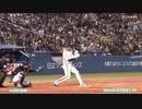2019 ヤクルト 山田哲人 全35号ホームラン集(31号なし)+プレミア12 決勝HR