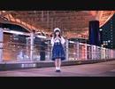 【今年最後!】スターナイトスノウ 踊ってみた【珠凪】