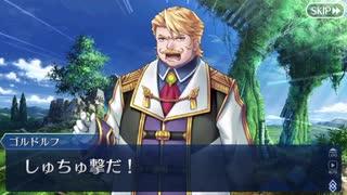 Fate/Grand Orderを実況プレイ アトランティス編part9