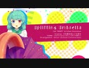 【東方自作アレンジ】Uplifting Umbrella【万年置き傘にご注意を】