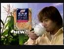 1999年お正月のFNNニュース&CM集@関西