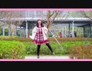 【綿羊みな】恋愛デコレート 踊ってみた【四周年】